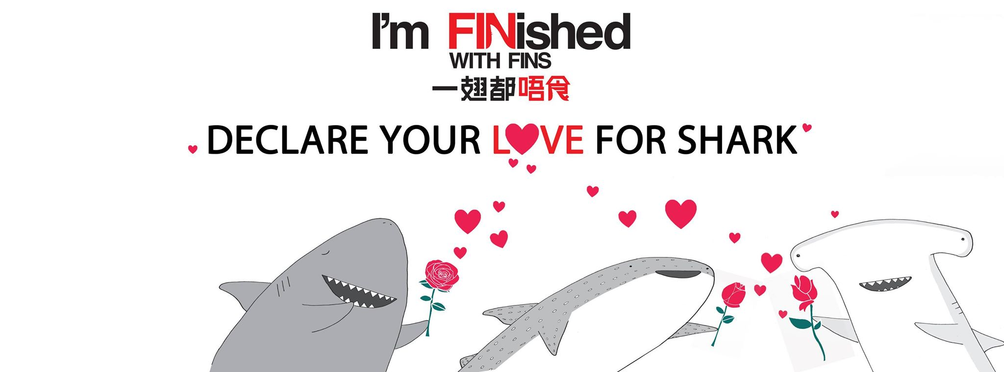 """GICL.JOINING TO """"I'M FINISHED WITH FINS"""" CAMPAIGN"""