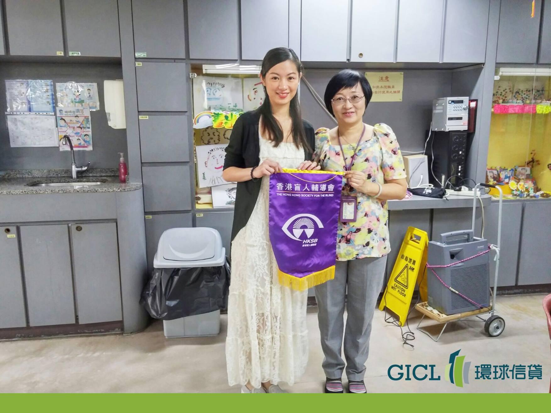 香港盲人輔導會 – 安老院中秋探訪活動
