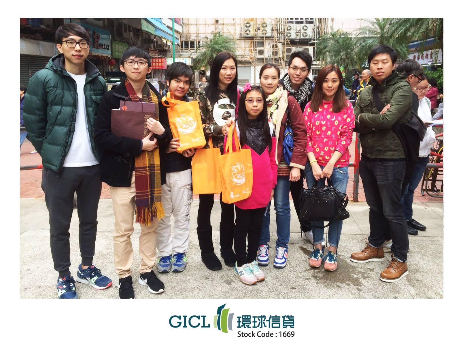 GICL X UPEF – HOME VISIT ACTIVITY IN TSUEN WAN 2016