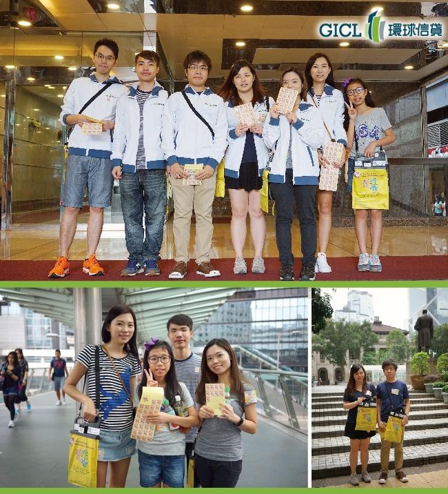 香港兔唇裂顎協會 – 社區賣旗活動