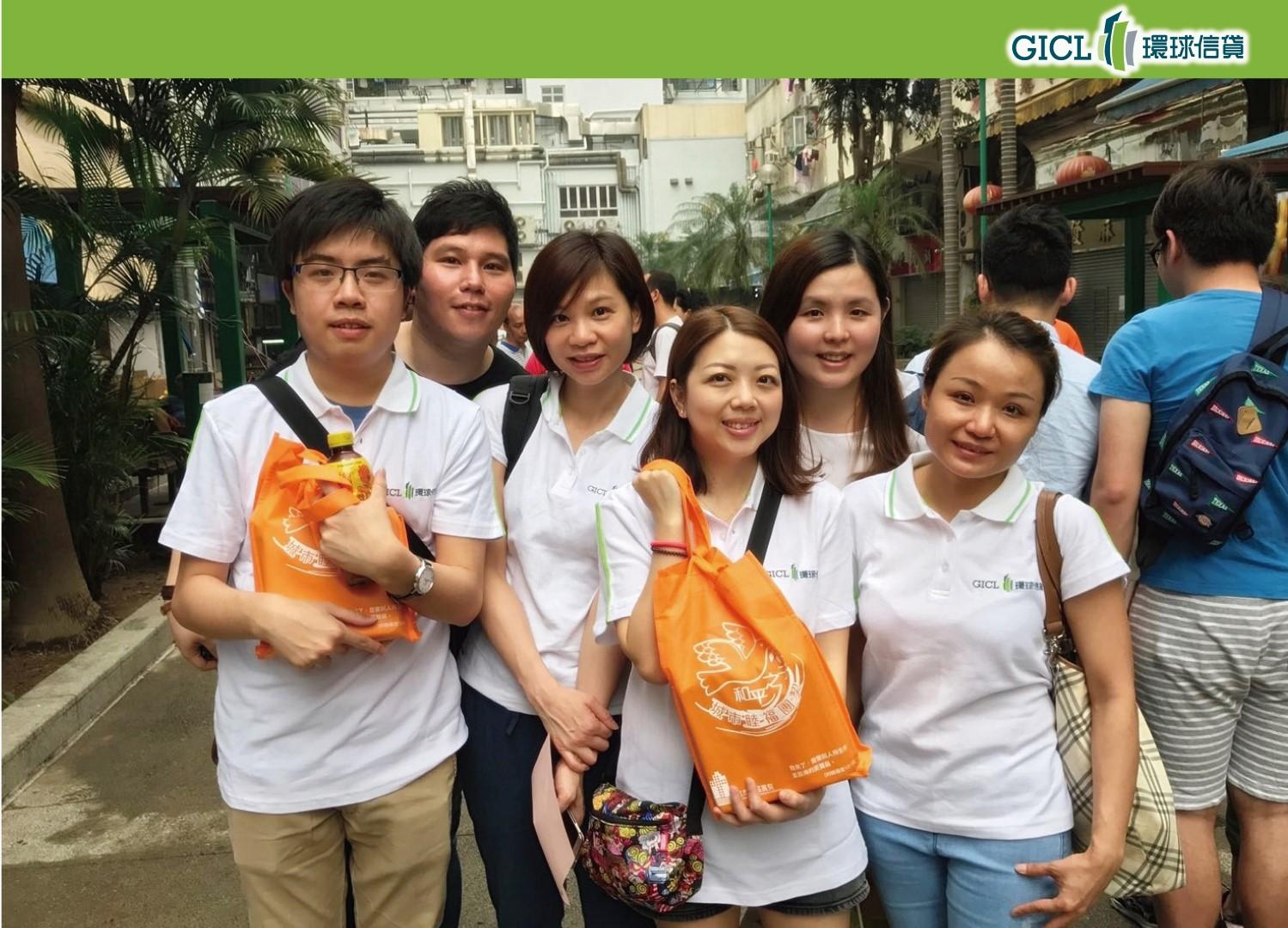 GICL X UPEF – HOME VISIT ACTIVITY IN TSUEN WAN 2017