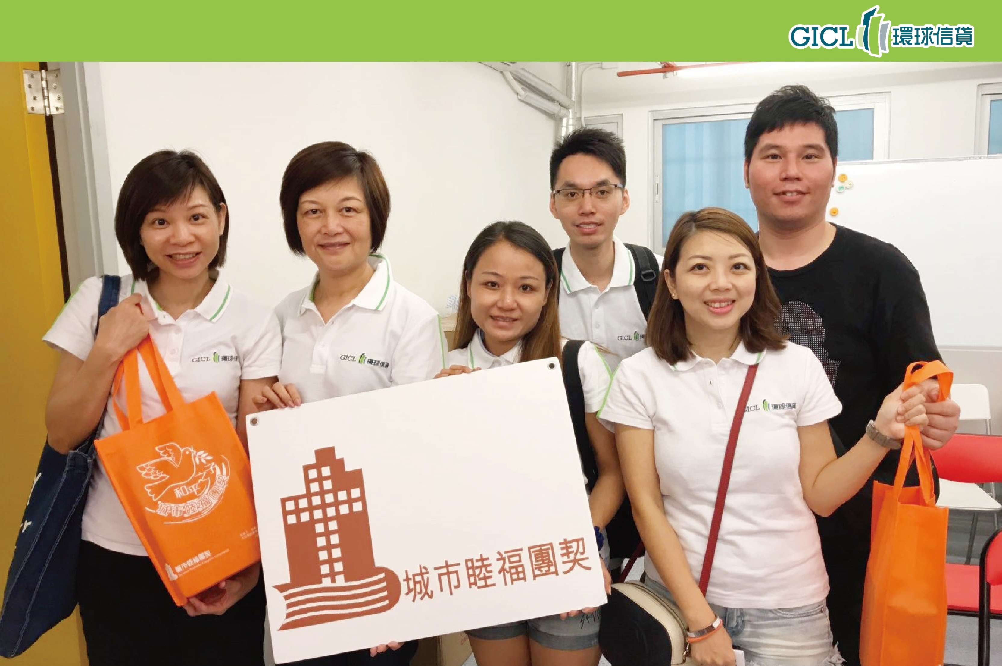 GICL X UPEF – HOME VISIT ACTIVITY IN KWAI SHING DISTRICT 2017