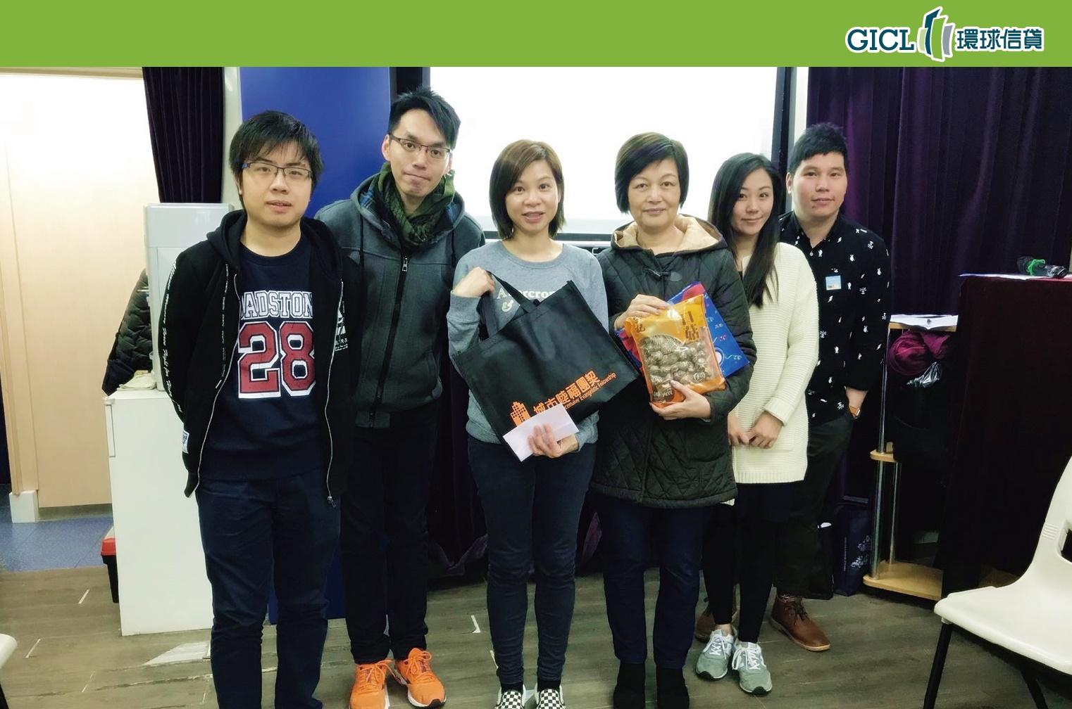 GICL X UPEF – HOME VISIT ACTIVITY IN TSUEN WAN 2018