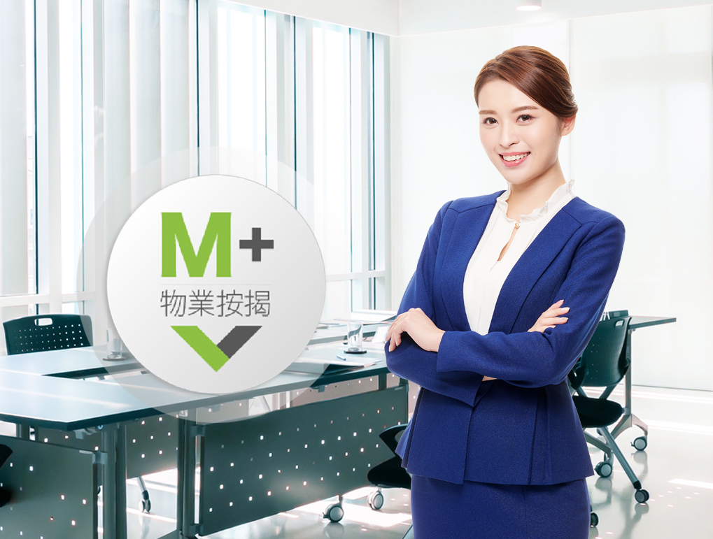 M+ 物業按揭 GICL 環球信貸