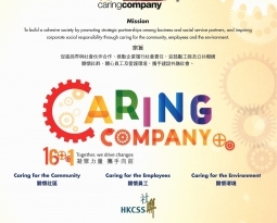 GICL – Caring Company 2019/20